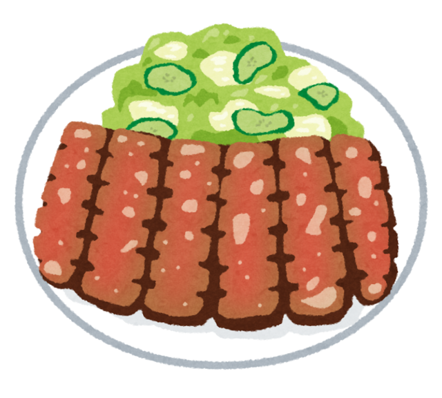 food_gyutan.png