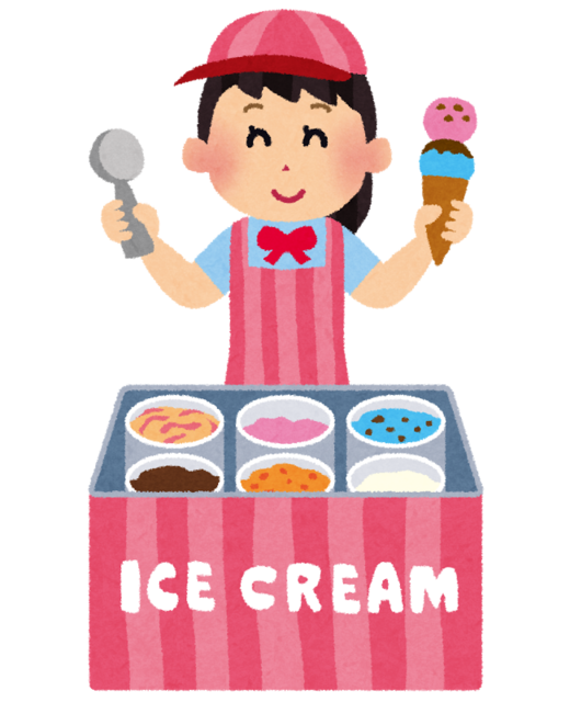 job_icecream_ya.png