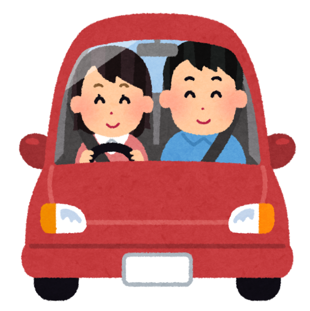 drive_date_couple_woman.png